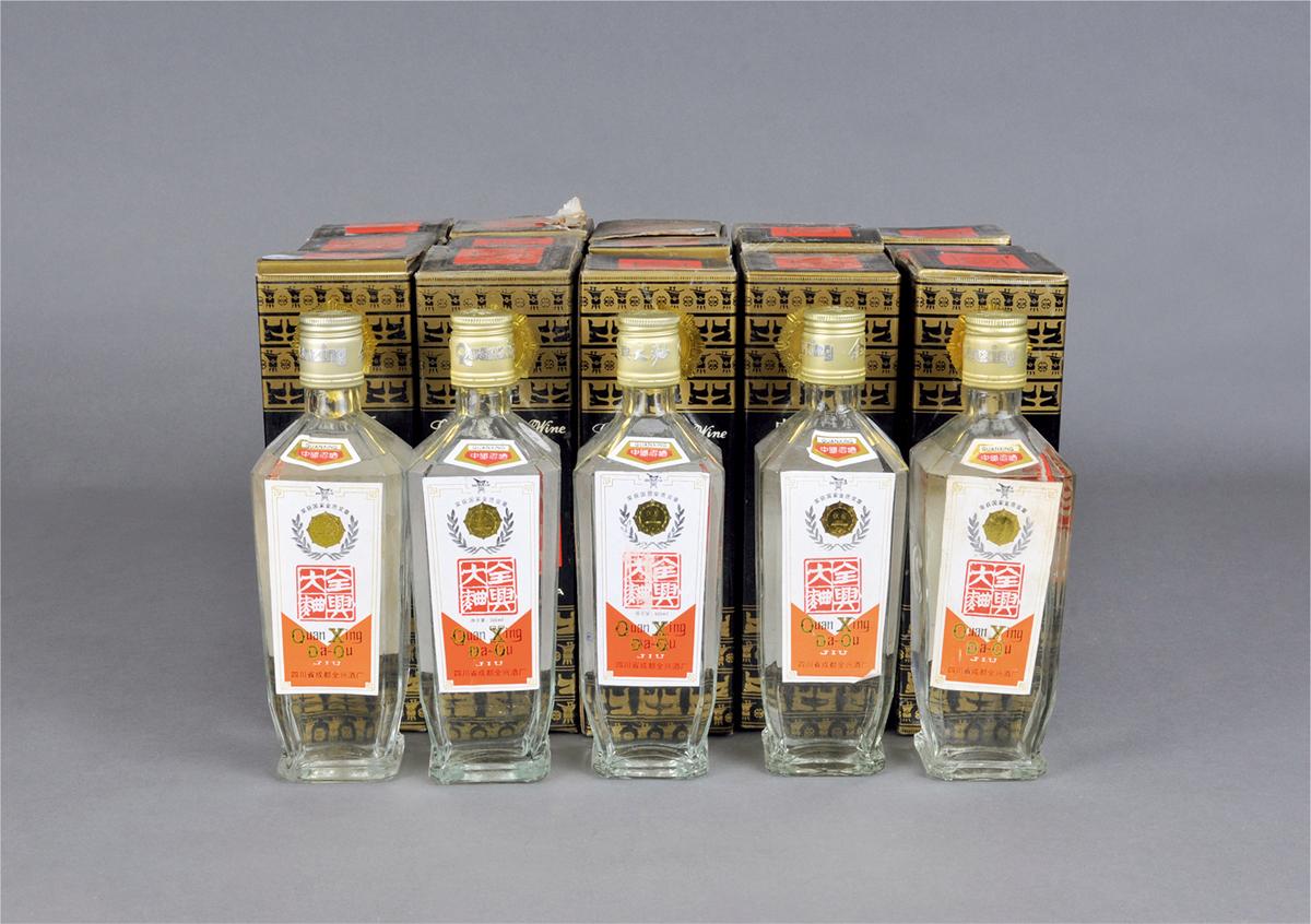 中国十大名酒_中国十大名酒之全兴大