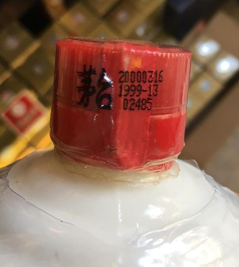 茅台酒回收价格